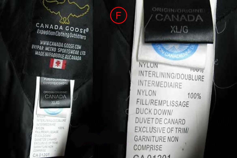 Фейковые ярлыки Canada Goose