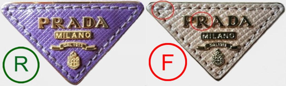 Логотип Prada