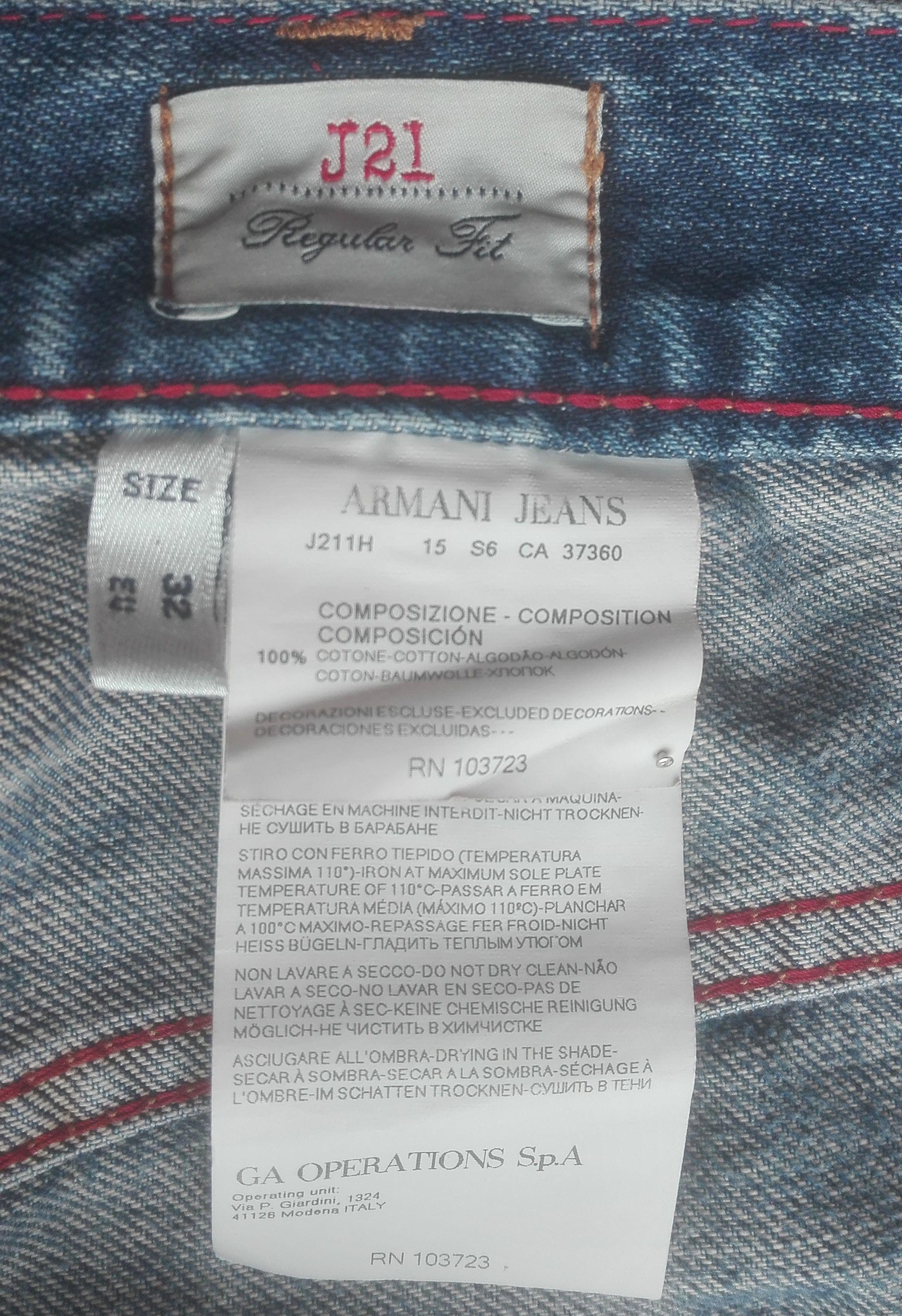 Оригинальный ярлык Armani